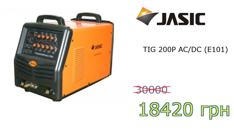 TIG 200P AC/DC (E101)