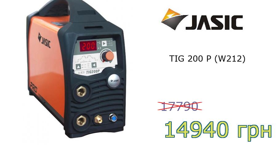 TIG 200 P (W212)