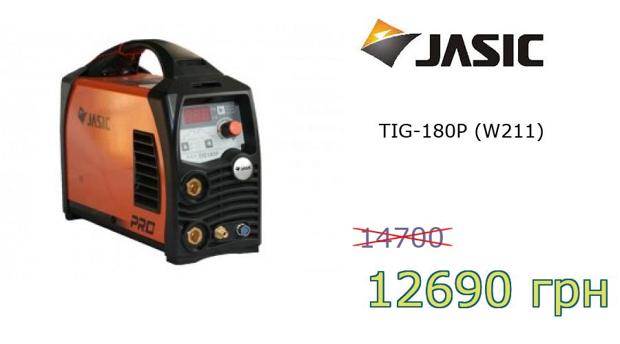 Сварочный инвертор TIG-180P (W211)