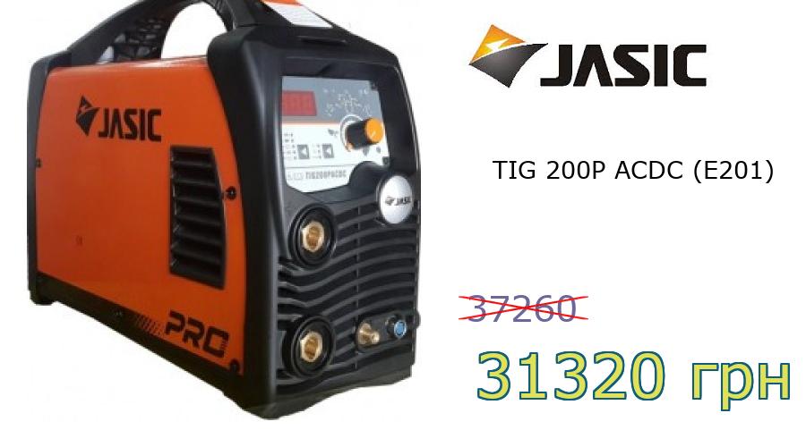Сварочный инвертор TIG 200P ACDC (E201)