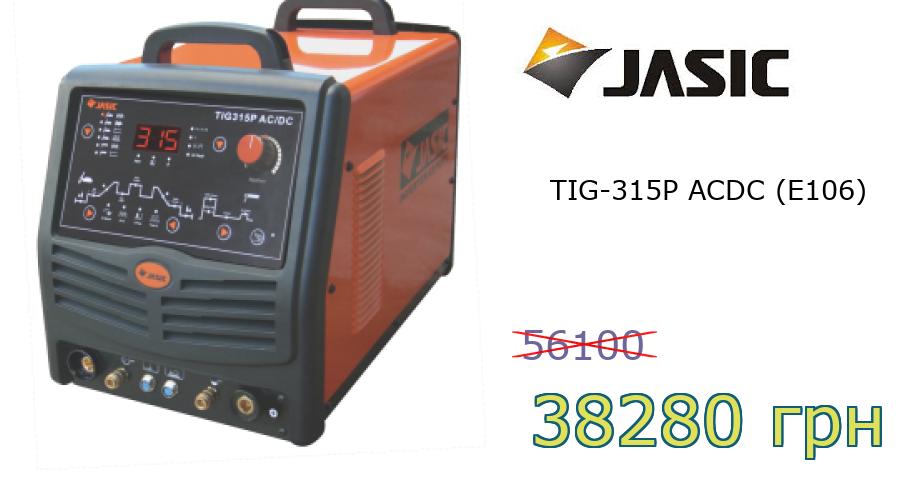 TIG-315P ACDC (E106)