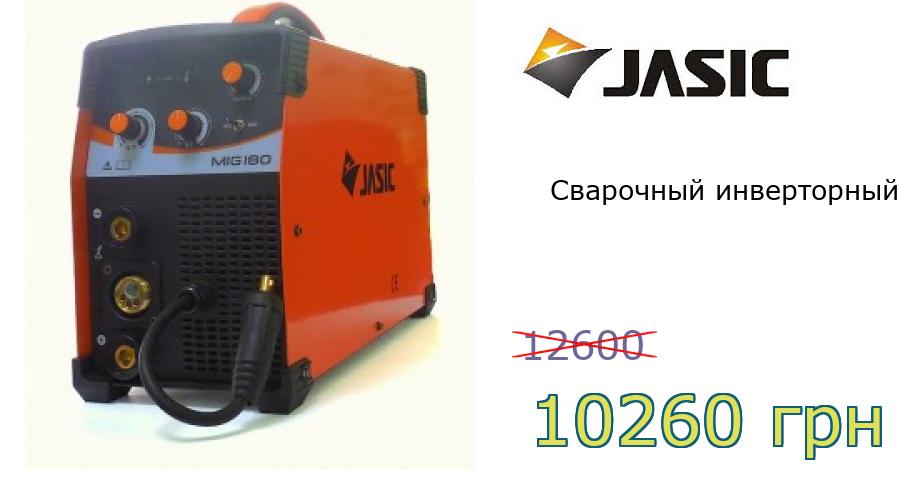 Сварочный инверторный полуавтомат MIG-180 (N240)
