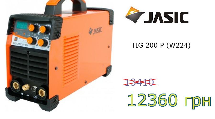 TIG 200 P (W224)