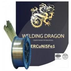 Сварочная проволока Welding Dragon ERCuNi5Fe1 1,0 мм (катушка 5 кг)