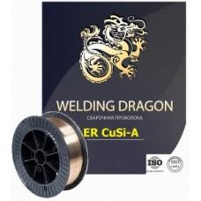 Сварочная проволока Welding Dragon ERCuSi-A 1,0 мм (катушка 5 кг)