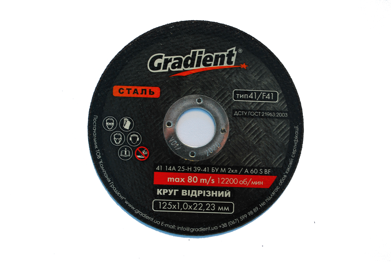 gradient Круг отрезной Gradient125x1,0x22,23 мм