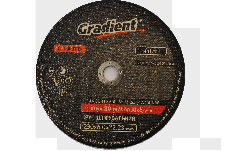 gradient Круг зачистной Gradient230x6,0x22,23 мм