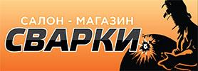 Салон-магазин сварочного оборудования, Киев, Украина